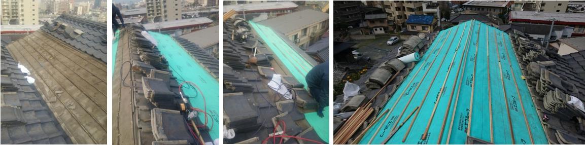 屋根張り替え工事