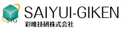 彩唯技研株式会社